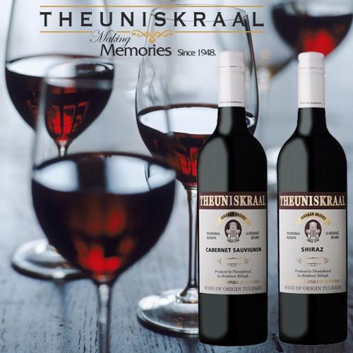 theuniskraal-rooi-wyn